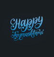 happy janmashtami hand lettering calligraphy on vector image