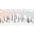 seoul south korea city skyline in paper cut style vector image vector image