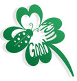 silhouette of a shamrock with a bug and text vector image vector image