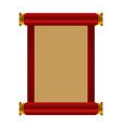 empty parchment paper vector image