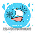 marine travel concept banner template with place vector image vector image