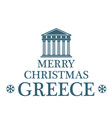 Merry Christmas Greece vector image vector image