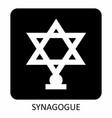 synagogue icon vector image vector image