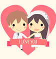 cute couple widding vector image vector image