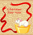 happy new year background design with rat on gold vector image vector image