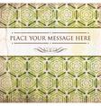 Vintage Wallpaper Design vector image vector image