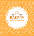 bakery signs round design template thin line icon vector image vector image