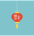 chinese paper lantern and alphabet meaning luck vector image vector image