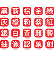 chinese word logo-6 vector image vector image