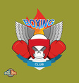 Skull in boxing gloves and helmet with the wings vector image vector image