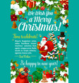 christmas gift and new year present greeting card vector image vector image