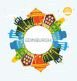 edinburgh scotland city skyline with color vector image vector image