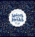 herbs spices logo watercolor seamless pattern vector image vector image