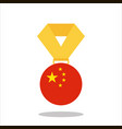 medal with the china flag isolated on white vector image vector image