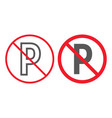 no parking line and glyph icon prohibition vector image vector image