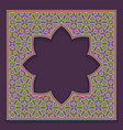 patterned flower shape frame in asian traditional vector image