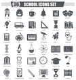 School black icon set Dark grey classic vector image vector image