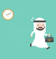 cute arab businessman carry briefcase running in vector image