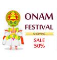 kathakali dancer happy onam festival vector image vector image