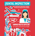 medical poster with dentist and dental tool vector image vector image