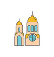 santorini church icon cartoon style vector image vector image