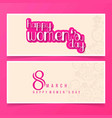 womens day card with pink and white theme vector image