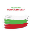 celebtraing bulgaria independence day vector image vector image