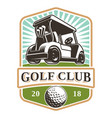 golf cart logo vector image vector image