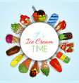 ice cream round pattern summer natural fresh and vector image vector image