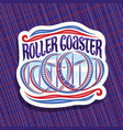logo for roller coaster vector image vector image