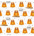 seamless pattern owl on white background kid vector image