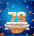 seventy nine years anniversary celebration design vector image vector image