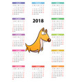 yellow dog - calendar 2018 year vector image vector image
