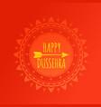 happy dussehra festival dussehra banner vector image