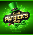 saint patricks day party invitation feast of vector image vector image