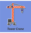 tower crane color flat icon vector image