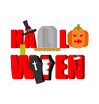 halloween logo lettering gravestones and coffin vector image