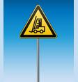 international safety warning sign carefully lift vector image vector image