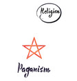 religious sign-paganism vector image vector image