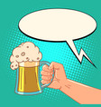 toast at a party foam beer in a mug vector image vector image