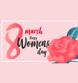 women day banner vector image