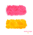 yellow and pink watercolor banner vector image