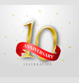 10 years happy anniversary banner celebration vector image vector image