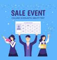 examinees discount event students academic skills vector image