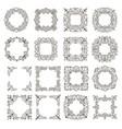 set decorative frames vector image
