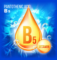 vitamin b5 pantothenic acid gold oil drop vector image