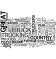 why become a truck driver text word cloud concept vector image vector image