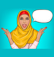 arabic woman in hijab shocked vector image