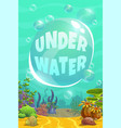 beautiful bright unferwater background with vector image vector image