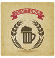 craft beer banner mug of beer and ears of barley vector image